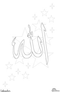 Allah etoiles