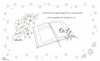 Coran fleur