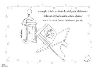 Coran lanterne