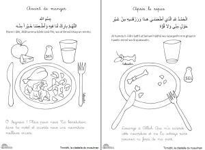 doua manger