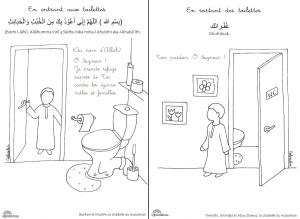 doua toilettes